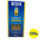 【送料無料】 ディチェコ(DE CECCO) No.1 ラザーニャ 500gイタリア乾麺ラザニア生地パスタ