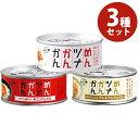 【送料無料】 ふくや めんツナかんかん 食べ比べ3缶セット国産ツナ缶詰明太子仕立て