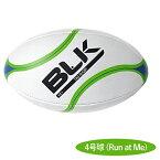 【送料無料】 BLKタグ ラグビー用ボール 4号球 Run at Me 子供 小学生 ラグビー BLK