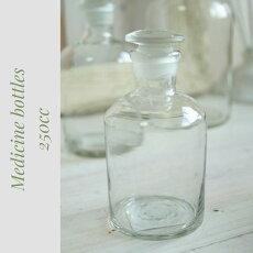アンティーク雑貨ガラスボトル薬瓶ガラスウェアボトルクリアー(250ml)