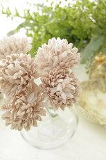 造花インテリアグリーン観葉植物フェイクグリーン【造花ベルエマムピック(ベージュモーブ)】2月24日(金)入荷予定