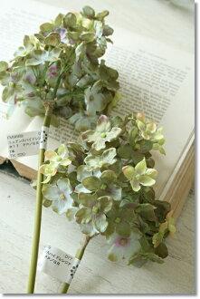 Ziyang hydrangea flower artificial flower ニュアンスハイドレンジア (purple green) 10/29 EST.