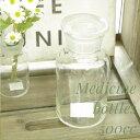 グラスボトル 薬瓶 メディシンボトル クリア アンティーク風 薬瓶【550cc】の写真