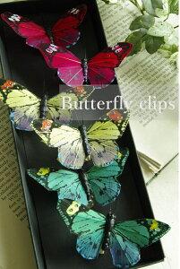 アンティーク風 雑貨 コベントガーデン パリ バタフライ アンティーク風クリップ 巾8×奥行3.5×高さ2cm