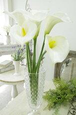 造花インテリアグリーン観葉植物フェイクグリーン【造花カラー(ホワイトH69cm)1本】