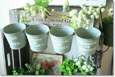 ブランシュハング4ポット(BAGZ102015)/アンティーク雑貨ガーデンニングインテリア雑貨ブリキポット
