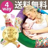 洗える 授乳クッション | とっても Loooongな 正規品 カドリースネイリー 抱き枕 ベッドガード 人気 妊婦 マタニティ 赤ちゃん ベビー ロングクッション マルチクッション シンプリーグッド 4way おすすめ 人気 【3aniv】