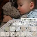 garbo&firends ガルボアンドフレンズ swadlle Blanket おくるみ ブランケット モスリン スワドル オーガニックコットン 日除け 虫除け 110×110cm ベビー 赤ちゃん キッズ 子供 男の子 女の子 ユニセックス 出産祝い ギフト プレゼント・・・