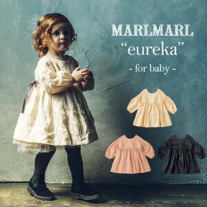 【Baby 長袖お食事エプロン】マールマール MARLMARL eureka 女の子 1歳〜3歳まで 長袖 リネン 3カラー (shell/apricot/navy) 80-90cm 【ワンピース】【 ベビー】 【キッズ】 【麻】 【洋服】 【ドレス】【MARLMARL】【出産祝い】