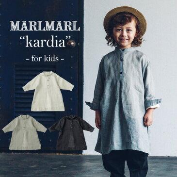 マールマール kids お食事エプロン 男の子 MARLMARL 長袖 リネン ベビー キッズ 麻 洋服 シャツ トップス 3〜6歳