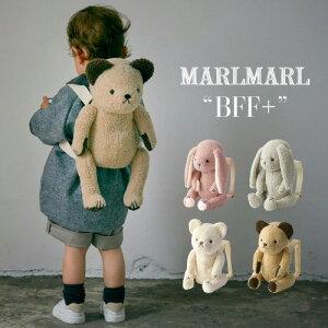 【多機能ぬいぐるみ】 マールマール MARLMARL BFF+ ぬいぐるみ リュック 男の子 女の子 0歳〜 名入れ刺繍 4カラー 【おしゃぶり装着リング】 【ヘッドガード 赤ちゃん】 【ボア】 【うさぎ】 【くま】出産祝い ギフト