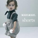 マールマール | shorts 2way[送料・ラッピング無料]ベビー服 男の子 女の子 ショーツ パンツ キッズ (0歳 - 6歳)フォーマル 赤ちゃん 結婚式 MARLMARL 出産祝い 人気 おすすめ 夏 冬 プレゼント ギフト 送料無料