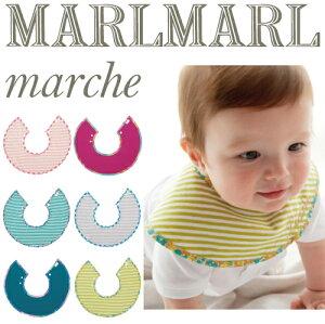 マールマール エプロン よだれかけ 赤ちゃん 刺しゅう おすすめ プレゼント マルシェ