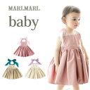 マールマールエプロンブーケBaby3カラー(1.cream_baby/2.rose pink_baby/3.beige_baby) ボックス入り 女の子 0歳〜3歳 MARLMARL Bouquet