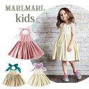 マールマールエプロンブーケKids3カラー(1.cream_kids/2.rose pink_kids/3.beige_kids) ボックス入り 女の子 3歳〜6歳 MARLMARL Bouquet