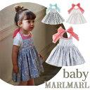 マールマール | エプロン [送料無料]ブーケ -baby-(0歳 - 3歳)お食事エプロン bouquet スタイ よだれかけ 赤ちゃん ベビー MARLMARL …