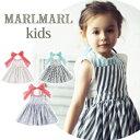 マールマールエプロンブーケKids3カラー(1.slash stripe_kids/2.white flower_kids/3.flamingo pink_kids) ボックス入り 女の子 3歳〜6歳 MARLMARL Bouquet