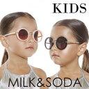 ミルク&ソーダ[MILK&SODA] | キッズ用サングラスAUDRE...