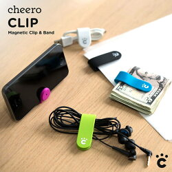cheeroCLIP万能クリップ(全色セット)