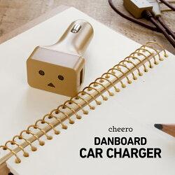 cheeroDanboardCarCharger