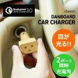 ★あす楽対応★ USB カーチャージャー cheero Danboard Car Charger ダンボー 2ポート 各種 iPhone / Android 対応