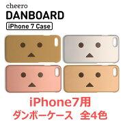 DanboardCaseforiPhone7