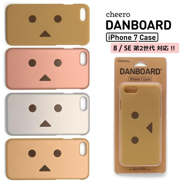 スマートフォン・携帯電話アクセサリー, ケース・カバー  iPhone SE 2 iPhone cheero Danboard Case for iPhone 7 8 SE