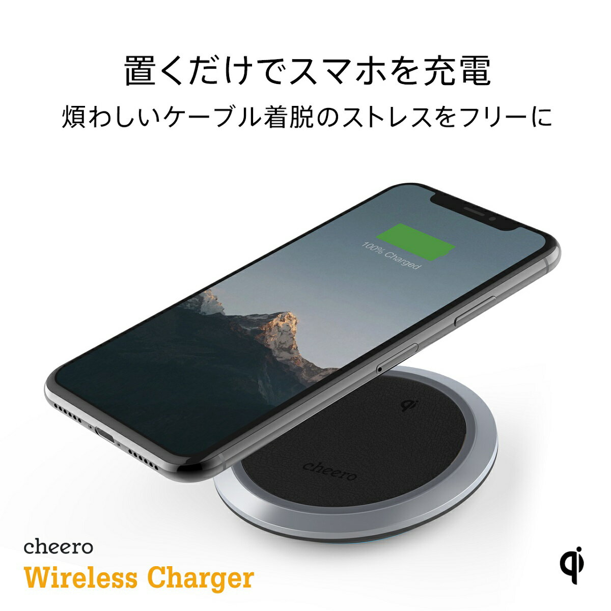 cheero Wireless Charger ( Qi認定 ワイヤレス充電器 ) 底面・表面滑り止め iPhone 8 / 8 Plus / X / Qi対応 Android