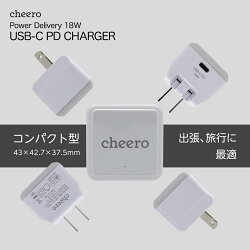 cheeroUSB-CPDCharger