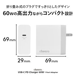 cheeroUSB-CPDCharger60W