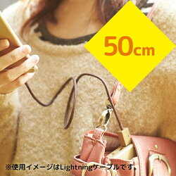cheeroDANBOARDUSBCablewithMicroUSB&Lightning(50cm)[Apple社のMFi認証取得済]目が光る充電/データ転送ケーブル/iPhone6s/iPhone6Plus/各種iPhone/iPad/iPodnano/iPodtouch/Android/Xperia/Galaxy/各種スマホタブレット対応