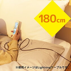 cheeroDANBOARDUSBCablewithMicroUSB&Lightning(180cm)[Apple社のMFi認証取得済]目が光る充電/データ転送ケーブル/iPhone6s/iPhone6Plus/各種iPhone/iPad/iPodnano/iPodtouch/Android/Xperia/Galaxy/各種スマホタブレット対応