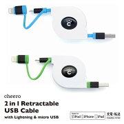 Retractable ケーブル タブレット ルーター