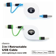 cheero2in1RetractableUSBCablewithLightning&microUSB