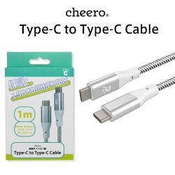 cheeroType-CtoType-CCable100cm