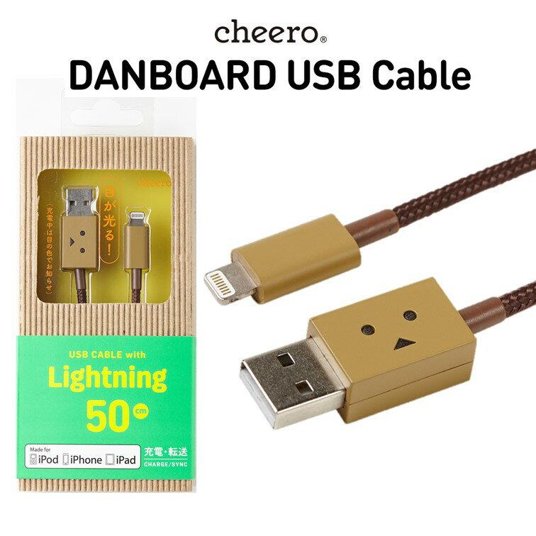 スマートフォン・タブレット, スマートフォン・タブレット用ケーブル・変換アダプター  cheero DANBOARD USB Cable with Lightning connector (50cm) MFi iPhone iPad
