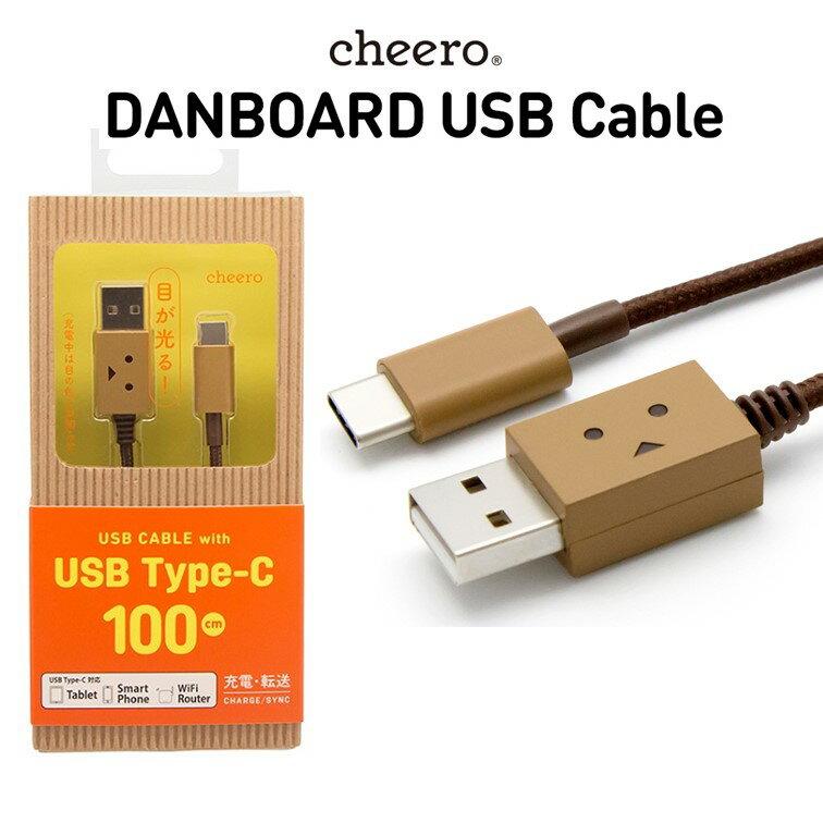 スマートフォン・タブレット, スマートフォン・タブレット用ケーブル・変換アダプター  C cheero DANBOARD USB Cable with USB Type-C (100cm) 56k Macbook Nintendo Switch Xperia XZ2