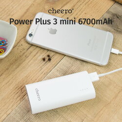 【PSEマーク付】コンパクトチーロモバイルバッテリーcheeroPowerPlus3mini6700mAh各種iPhone/iPad/Android急速充電対応電気用品安全法