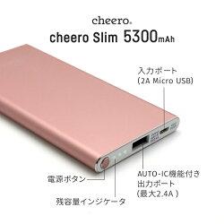 cheeroSlim5300mAh