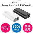 ★あす楽対応★ コンパクト モバイルバッテリー cheero Power Plus 3 mini 5200mAh 各種 iPhone / iPad / Android 急速充電 対応
