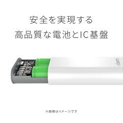 ★あす楽対応★コンパクトモバイルバッテリーcheeroPowerPlus3mini6700mAh各種iPhone/iPad/Android急速充電対応