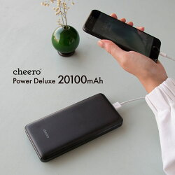 cheeroPowerDeluxe20100mAh