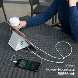 【PSEマーク付】超大容量チーロモバイルバッテリーcheeroPowerMountain50000mAhPowerDelivery対応LEDライトUSBC入出力口iPhone&Android対応3ポート急速充電