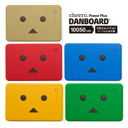 cheeroPowerPlusDanboardVersion10050mAhPD18W