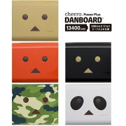 cheeroPowerPlusDanboardVersion13400mAhPD18W