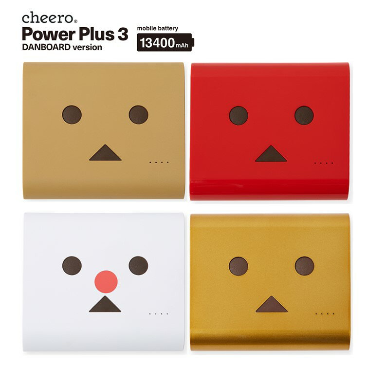 バッテリー・充電器, モバイルバッテリー  cheero Power Plus 3 13400mAh DANBOARD version iPhone iPad Android 2 PSE