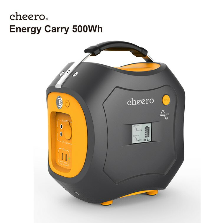 cheero(チーロ)『Energy Carry 500Wh』