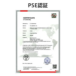 【PSEマーク付】大容量チーロモバイルバッテリーcheeroPowerPlus313400mAh各種iPhone/iPad/Android急速充電対応電気用品安全法