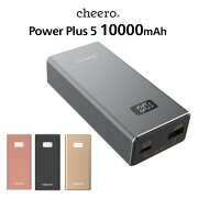 cheeroPowerPlus510000mAh