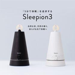 Sleepion3